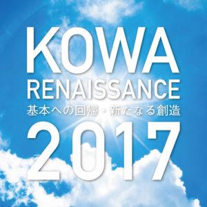 KOWA-RENAISSANCE