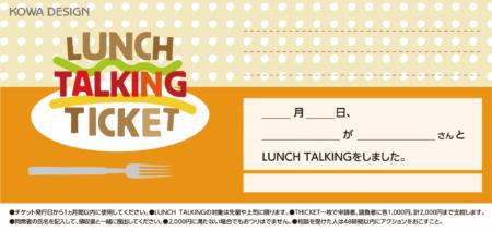 Lunch Talking Ticket