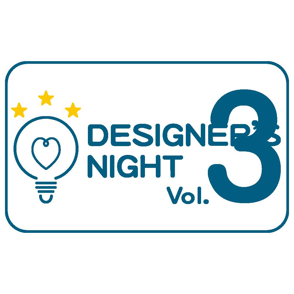 DESIGNER'S NIGHT「フォントの力」Vol.03