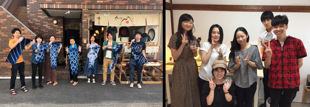 ONE DAY TOUR 製作体験