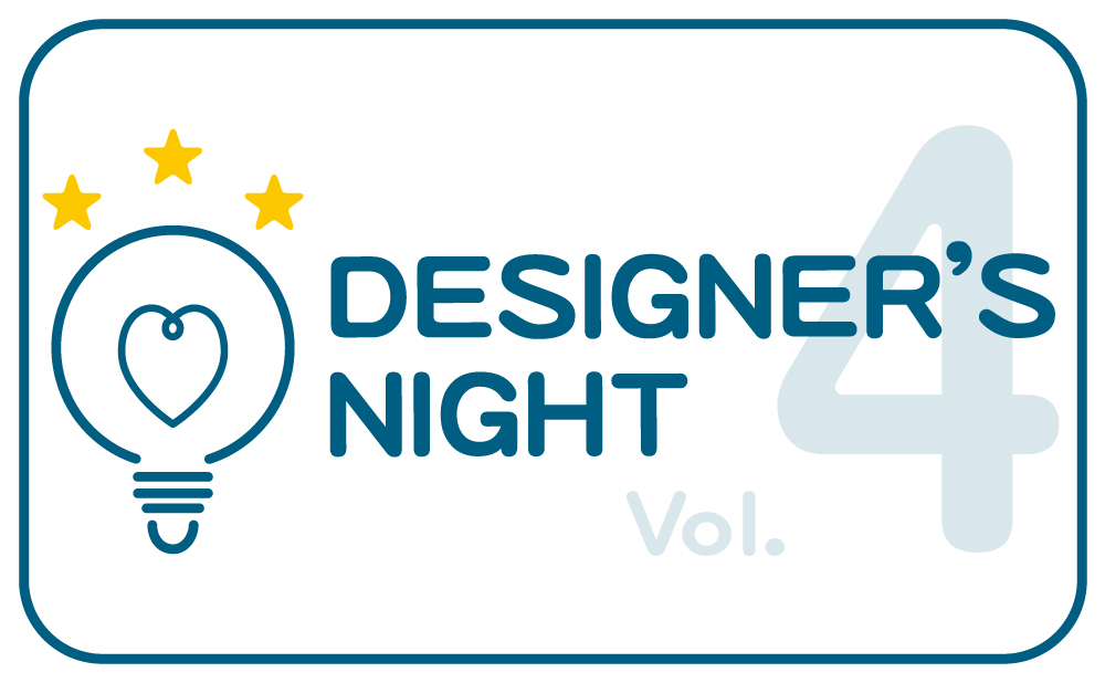 DESIGNER'S NIGHT Vol.4