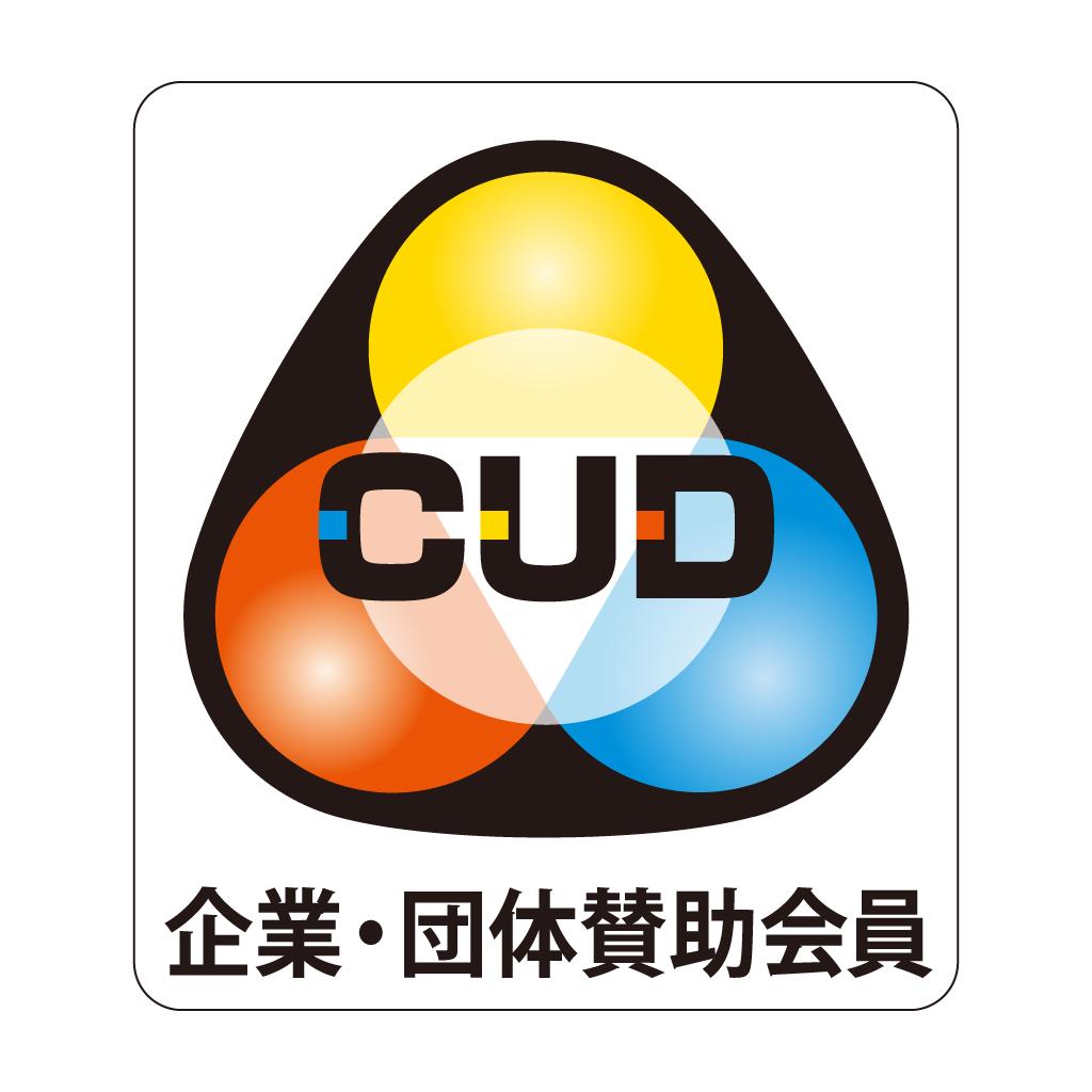 CUD_eyecach