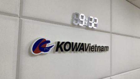 KOWA Vietnam エントランス