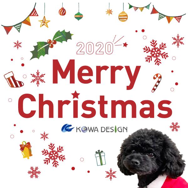 christmas_catch